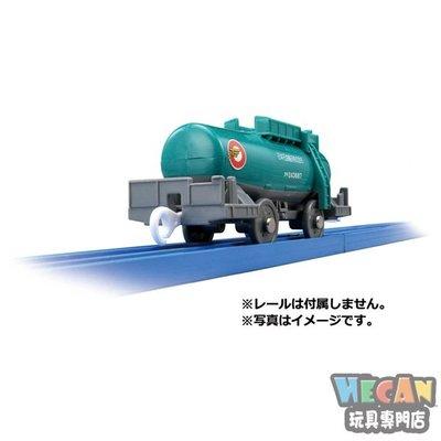 KF-09 TAKI 43000油罐車 (PLARAIL鐵道王國) 16129