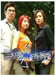 【法醫X檔案II】陳志財 鄭秀珍 20集2碟DVD
