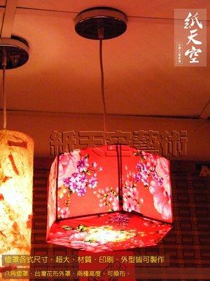 燈籠、立燈、吊燈,專屬訂作。室內外防水,可印刷圖字*各式規格風格訂作【紙天空藝術】 新北市