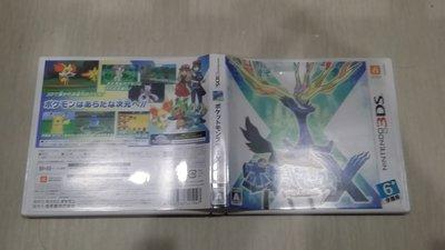 3DS 神奇寶貝X 純日版 直購價500