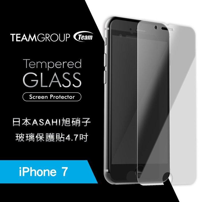 【傑克3c小舖】Team十銓 iPhone7日本ASAHI旭硝子玻璃保護貼4.7吋 9H 頂級鍍膜 高清晰 高透光 鋼化