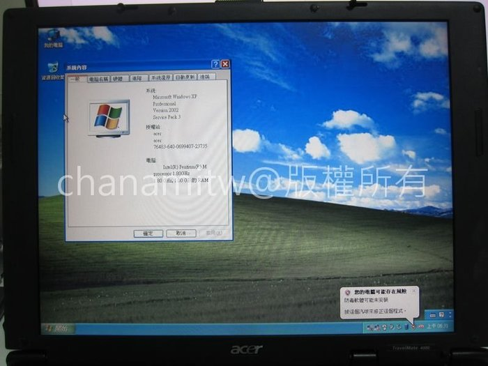 Acer宏碁筆記型電腦 TravelMate 4001LCi