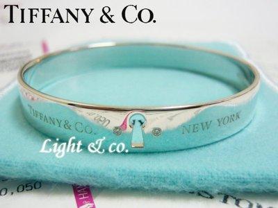 【Light & co.】專櫃真品 Tiffany 純銀 BASIC 鎖頭 鑰匙 Locks 寬版 手環 手鐲 鑲 白鑽