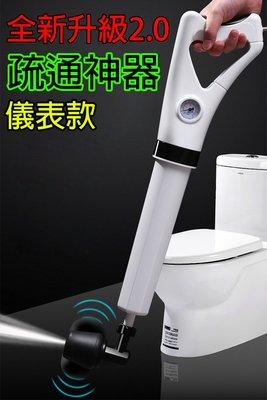 *高雄有go讚* 新一代升級款 水管疏通器 氣壓式通管器 水管堵塞 通馬桶 通水管 一炮通 馬桶堵塞 通廁所 下水道
