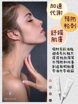 24H出貨🚛贈好禮🎁植萃淨痘舒緩凝膠🌱抗痘凝膠🌱台灣製造🇹🇼國際認證🈴️