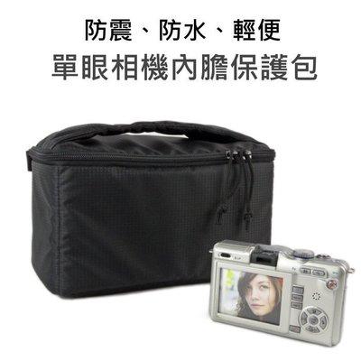 手提 防震 防水 輕便 加厚 單眼 相機 內膽包 翻蓋 多功能 鏡頭 保護袋