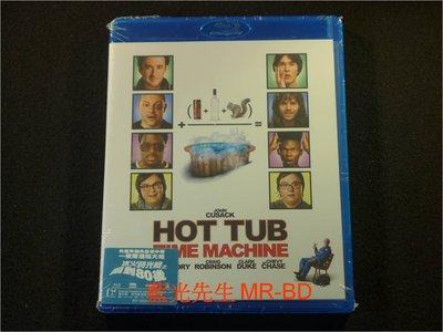 [藍光BD] - 扭轉時光機 ( 冰火時光機之回到80後 ) Hot Tub Time Machine