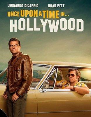電影《從前,有個好萊塢/好萊塢往事》現貨
