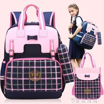 折扣促銷 小學生書包女生1-3-4-6年級校園女童書包韓版時尚女孩公主護脊5 WD