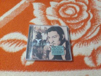 劉德華-新上海灘 韓國版原聲帶CD(全新未拆封)
