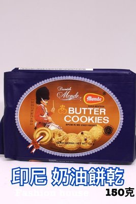 {泰菲印越}   印尼進口 monde 奶油餅乾 奶油 餅乾