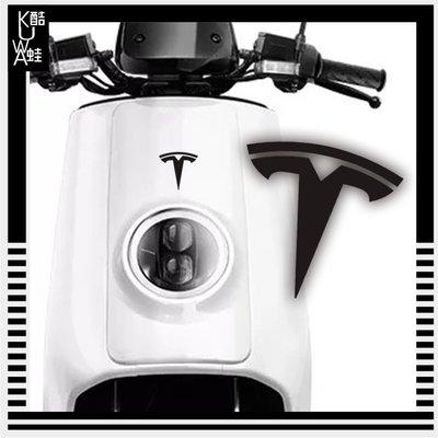 【雲兒】特斯拉logo貼紙純電汽車貼紙小龜王小牛電動車創意搞笑車貼