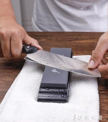 防滑磨刀石家用菜刀開刃防滑磨刀器多功能廚房磨刀工具 伊鞋本铺
