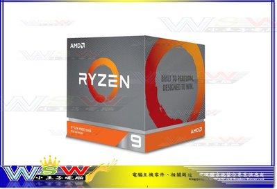 【WSW CPU】AMD R9-3900X 組裝價13400元 12核心/24緒/無顯示/含風扇 全新盒裝公司貨 台中市