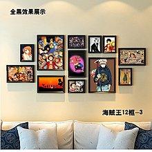 海賊王海報裝飾畫動漫掛畫網吧牆畫壁畫兒童房有框畫照片牆組合框(10組可選)