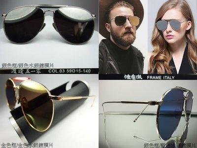 【信義計劃】渡邊徹 太陽眼鏡 飛行員 雙槓金屬大框 超越 Thom Browne TB015 Linda Farrow