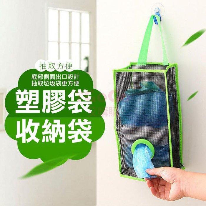 塑膠袋收納袋 垃圾袋收納袋