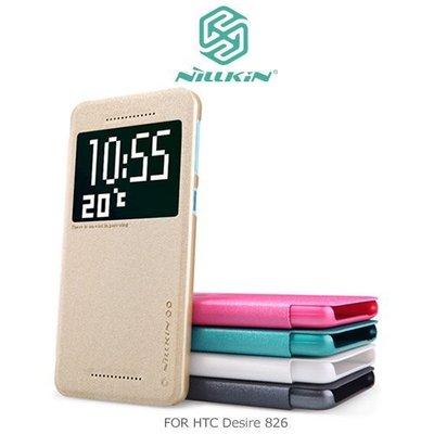 *PHONE寶*NILLKIN HTC Desire 826 星韵皮套 保護套 保護殼 開窗智能手機皮套 休眠喚醒