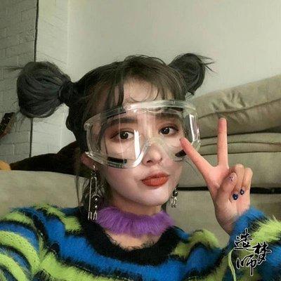 網紅同款眼鏡大框透明護目鏡原宿風凹造型潮人嘻哈街拍墨鏡防塵 造師