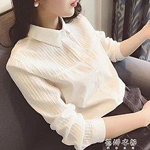 [特惠免運]裝新款女士短袖襯衣女白色娃娃領純棉修身打底職業裝襯衫女—《MONA》