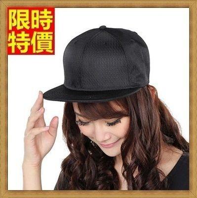 街舞帽 嘻哈帽-純色簡約百搭休閒遮陽女帽子71k49[獨家進口][米蘭精品]