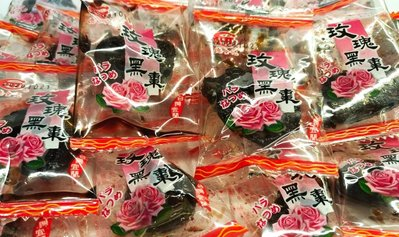 德合記 玫瑰黑棗(單粒包裝) #蜜餞#宜蘭餅#牛舌餅#宜蘭名產#鴨賞