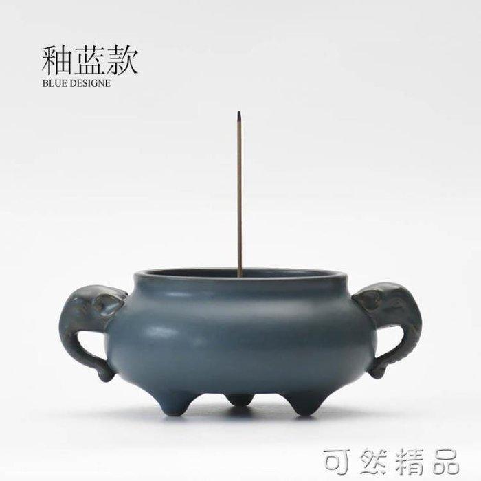 象耳三足陶瓷香爐家用室內供佛焚香供奉線香創意茶道檀香爐