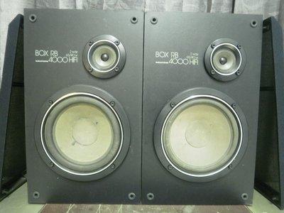 (老高音箱)德國佬品歌蘭蒂 GRUNDIG BOX RB4000 兩音路精品書架喇叭.老物件/好物件
