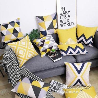 棉麻抱枕靠墊靠枕簡約北歐ins幾何黃色...
