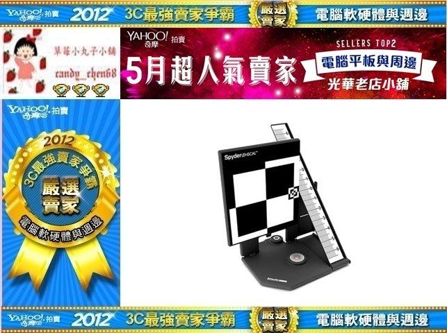 【35年連鎖老店】Datacolor Spyder LensCal 數位影像校正(移焦校正)有發票/一年保固