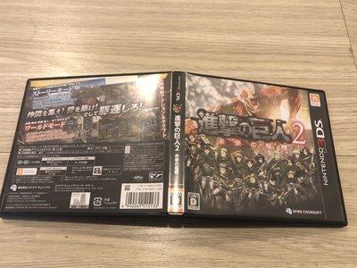N3DS 3DS 進擊的巨人 2 未來的座標 售1000