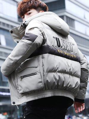 正韓外套男裝7-11全家2018新款棉衣男士外套冬季韓版潮流棉襖子帥氣面包服加厚羽絨棉服12-20
