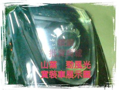 勁風光 J BUBU BON裝 Q5 偉世通 W211 G64 偉士通 仿E46 遠近魚眼 魚眼 送 天使眼 光圈 飾圈
