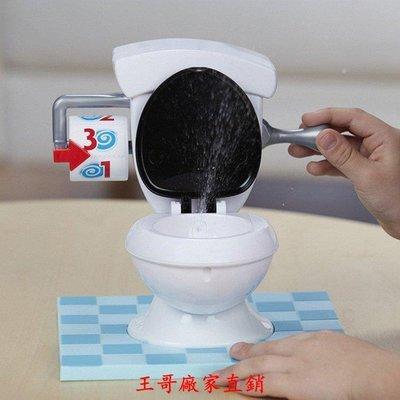 【王哥】瘋狂的馬桶INS爆款Toilet Trouble 親子遊戲WG-873873