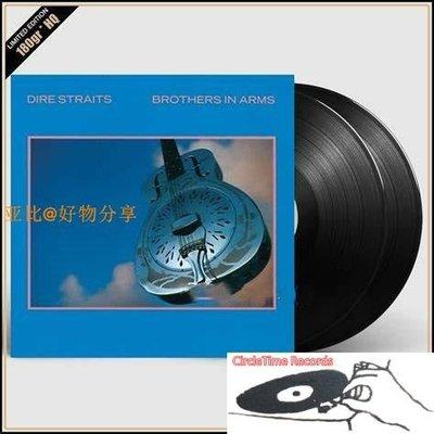 亚比@好物分享 現貨 Dire Straits Brothers In Arms 恐怖海峽 黑膠唱片2LP
