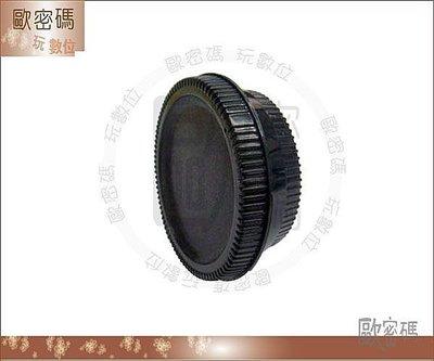 歐密碼 Canon R-F-3 Nikon BF-1A Sony ALC-B55 專用機身蓋鏡頭機身前後蓋RF3 BF1A ALCB55 鏡頭保護蓋 台中市