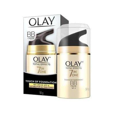 OlayBB日霜多效修護氣色霜妝前乳裸妝遮瑕強清爽保濕滋潤50g
