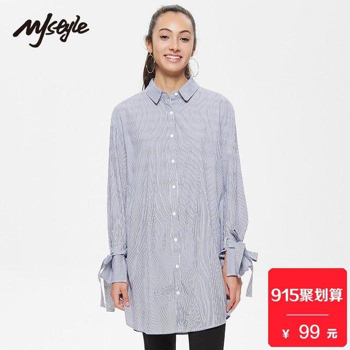 長版襯衫正韓版MJstyle TOPFEELING女裝女純色長款秋季寬松長袖襯衫-717120026/A9-30