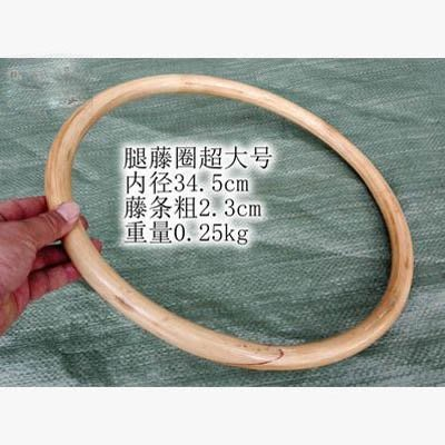 【詠春天然藤條腳圈-內徑34.5-粗2...