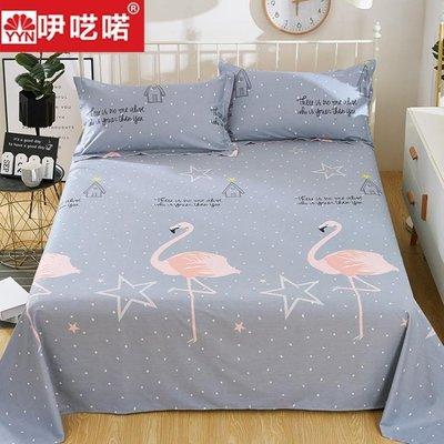 床單單件 純棉單人學生宿舍1.2m床雙人1.5/1.8米床100%全棉布被單