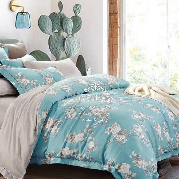 天絲床包四件式 100%萊賽爾天絲 加大雙人6x6.2尺 床包兩用被四件組 附正天絲吊卡 和聲 【芃云生活館】