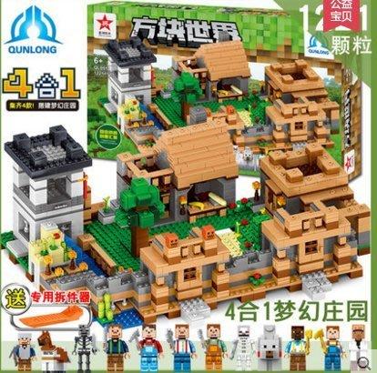 『格倫雅品』我的世界拼裝小顆粒積木人偶村莊樹屋男孩拼插益智玩具6-10歲