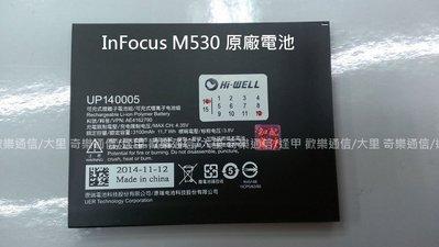 ~逢甲區~歡樂通信~INFOCUS M320 M~320 M550 M530 M330 電池 3100MAH