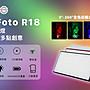 數配樂 LituFoto R18 RGB全色彩 隨身LED攝錄...