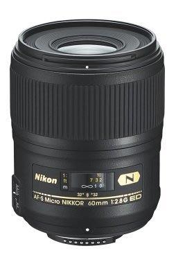 【日產旗艦】Nikon AF-S Micro 60mm F/2.8 G F2.8G ED 平行輸入 近攝鏡 微距鏡