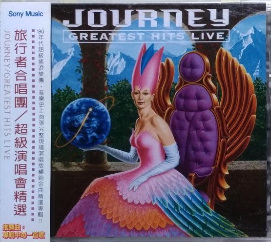 《絕版專賣》Journey 旅行者合唱團 / Greatest Hits Live 超級演唱會精選 (側標完整)
