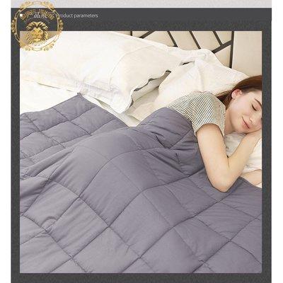 助眠重力毯 加重毯 重力被 玻顆粒 午睡毯 減壓睡眠快速入睡緩解壓力被weighted blanket 四季通用『御茗源佳』