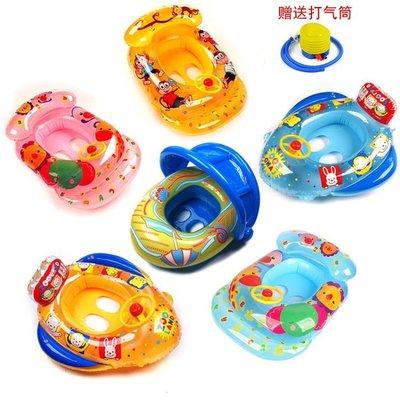 加厚寶寶坐圈游泳圈兒童座圈防爆浮圈嬰兒幼兒小孩救生圈3歲6