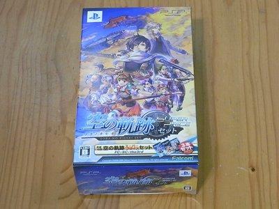 【小蕙館】PSP~ 英雄傳說VI 空之軌跡 FC+SC+ the 3rd 三部曲( 純日版) 內附16枚名信片