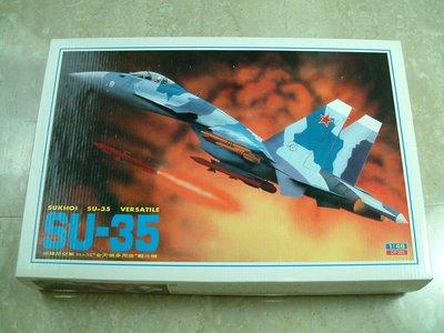 SUKHOI SU-35 VERSATILE 1/48 絕版收藏品 極新 敬請把握